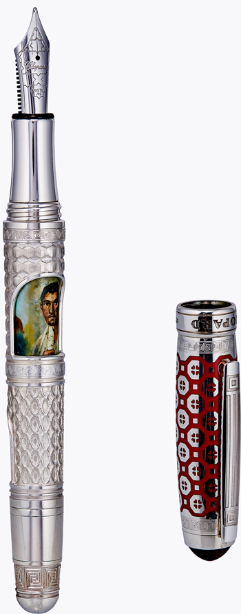 Chopard Limited Edition Of 99 Pompeii Collection Sterling Silver 925 Hand-Painted Portrait Fountain Pen