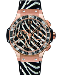 Hublot Big Bang Ladies Watch Model 341.PX.7518.VR.1975