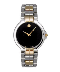 Movado Esperanza Ladies Watch Model 0604105