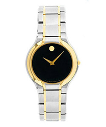 Movado Sprita Men's Watch Model 0604686