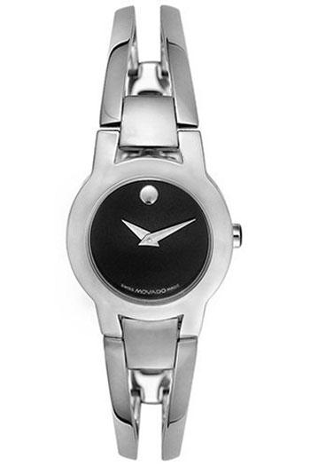 8a45bfd6f1a4b Movado Amorosa Ladies Watch Model  0604759