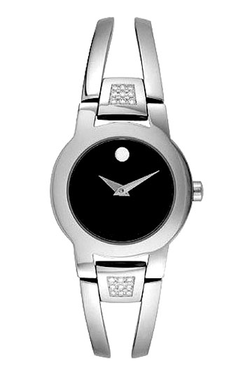 Movado Diamond Amorosa Ladies Watch Model 0604982