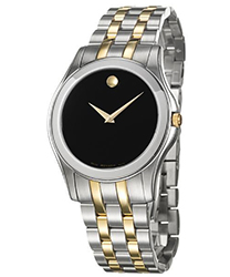 Movado Corporate Exclusive Men's Watch Model 0605975