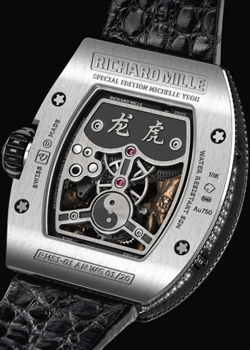 Richard Mille Rm 51 01 Tourbillon Tiger And Dragon Michelle Yeoh